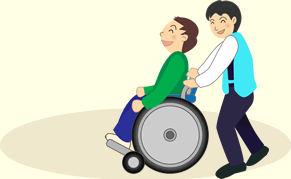 車椅子での移動支援
