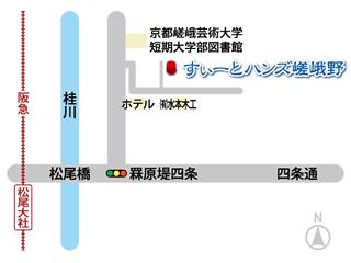 すぃーとハンズ嵯峨野 地図